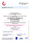 Zertifikat zur Qualifikation zur Wundexpertin von Verena Vetter